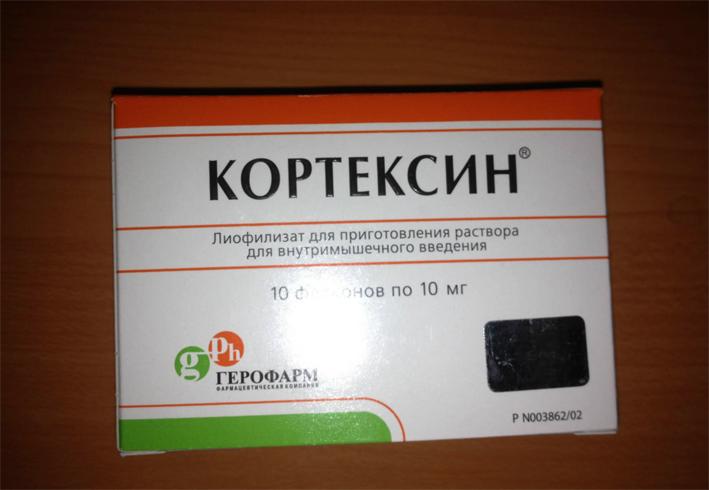 Кортексин