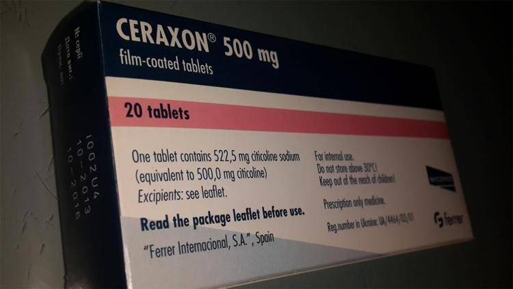 Цераксон (таблетки)