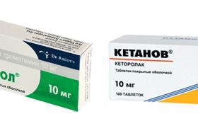 Что лучше Кеторол или Кетанов