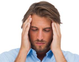 Мигрень: симптомы, признаки, лечение