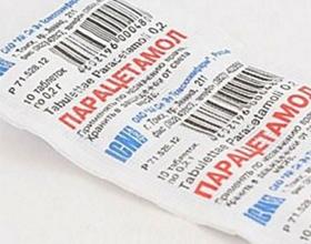 Парацетамол: инструкция по применению, от чего помогает, аналоги