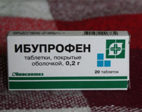 Ибупрофен: инструкция, противопоказания, аналоги