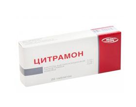 Цитрамон - инструкция по применению и состав препарата