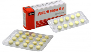 Таблетки дротаверина