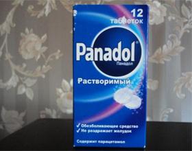 Панадол — инструкция по применению, состав
