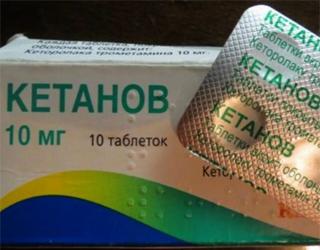 Таблетки Кетанов