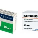 Что лучше Кеторол или Кетанов.Какой препарат выбрать